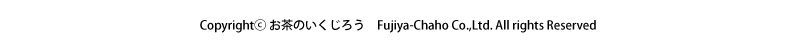 fujiya-chaho copy right